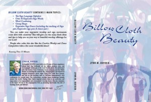 billow cloth training dvd